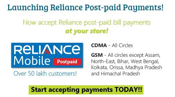 Any Recharge Network
